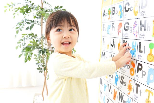 幼児英語・中国語コース